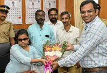India's First Blind IAS Officer