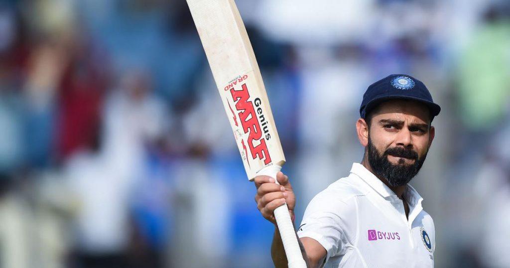 India Test Series 2019