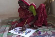 MP Tribal Women Painting Italy