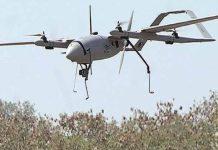 Pak Drone In Punjab