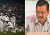 Test match in Delhi