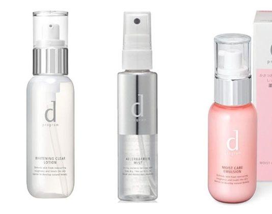 Shiseido D Program