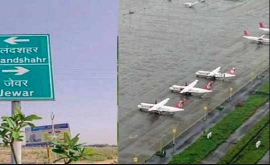India's biggest airport