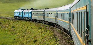 Longest train route