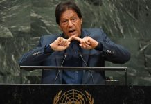 Pakistan Rejects New Map of India