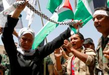 Palestine's right toward self determination