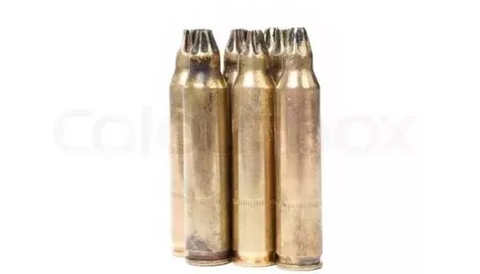 Bullet after gun salute
