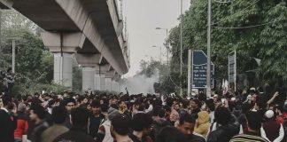 Jamia students