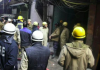 Delhi factory where 43 died