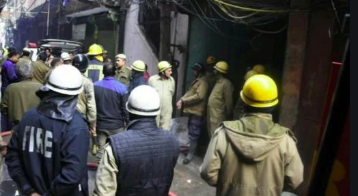 Delhi factory where 43 died