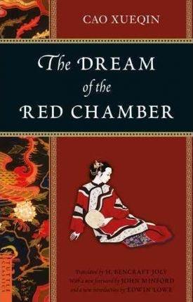 The Dream of Red Chamber