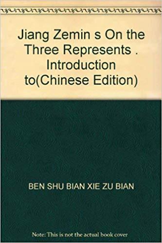 The three represents