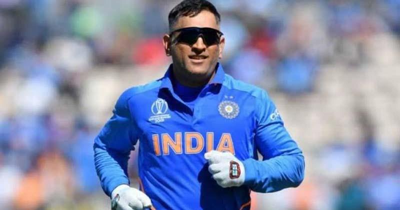 MS Dhoni IPL 2020