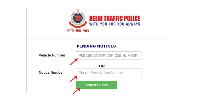Online Challan Payment Delhi