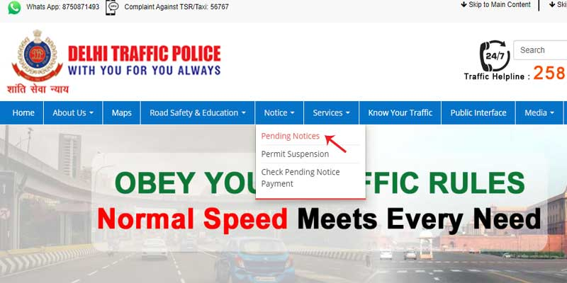 traffic challan payment online