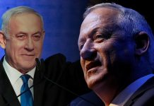Gantz meets Netanyahu for coalition government talks