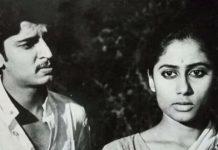 Sunil Lahiri | The Naxalites Movie