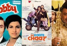 Best Rishi Kapoor Movie