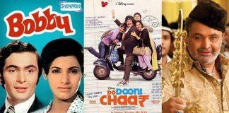 Best Rishi Kapoor Movie