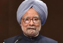 Former PM Manmohan Singh Admitted To Hospital