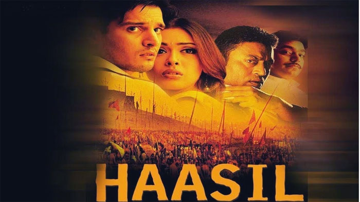 Haasil movie