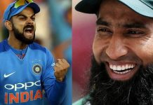 Mohammad Yousuf said on Virat Kohli