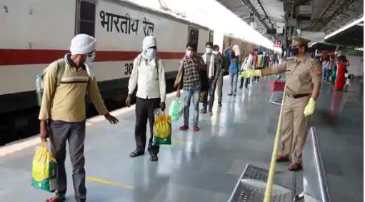 train for migrants