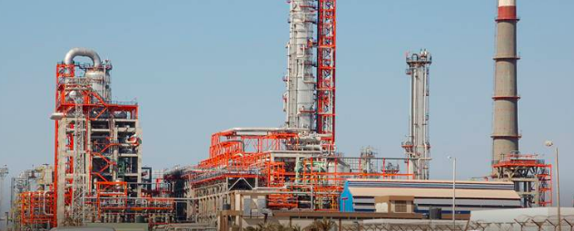 Indian Oil Refinery