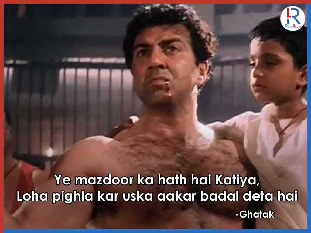 Ghatak Movie Still