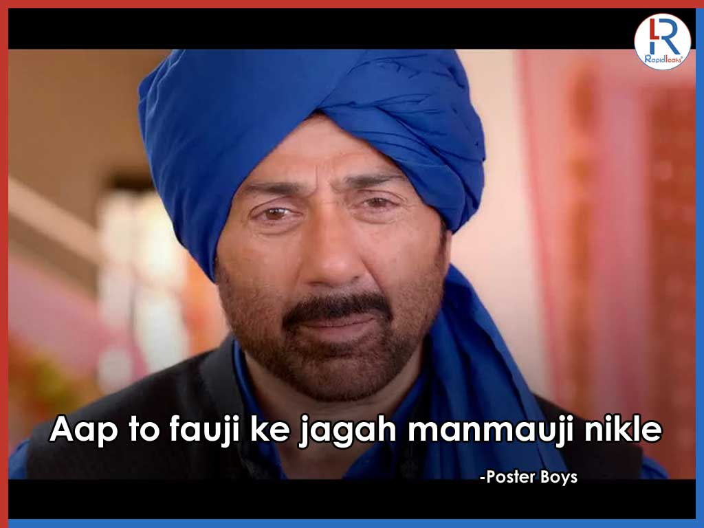 Poster Boys | Iconic Sunny Deol Dialogues