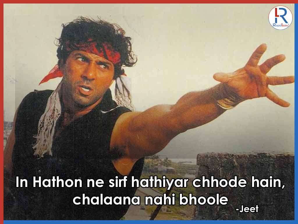 Sunny Deol Jeet | Sunny Deol Dialogues