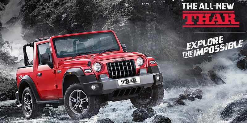 Mahindra Thar | New Car Launches India