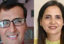 National Teachers Award 2020: Two Delhi Teachers included.