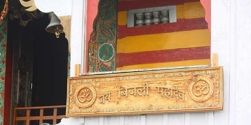 Entrance Board