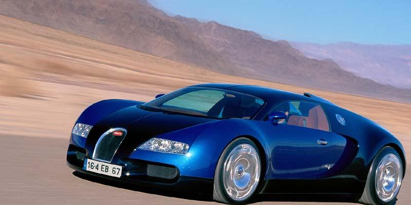 Bugatti Veyron | Fastest Cars In India