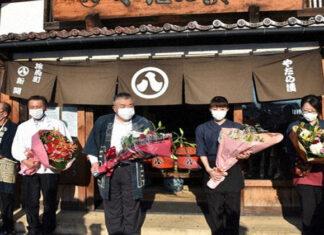 Japan Businesses Bankrupt