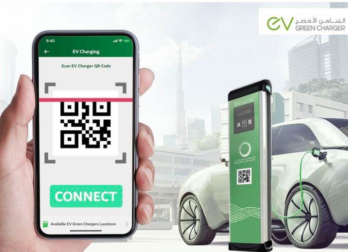 charge EVs through QR code in Dubai