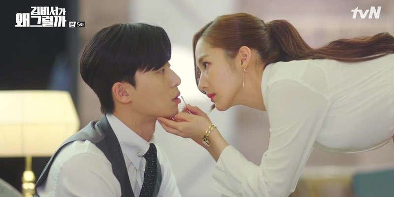 What's Wrong With Secretary Kim? | Best Korean Dramas On Netflix