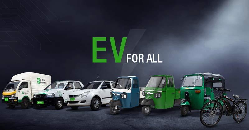 etrio electric vehicles