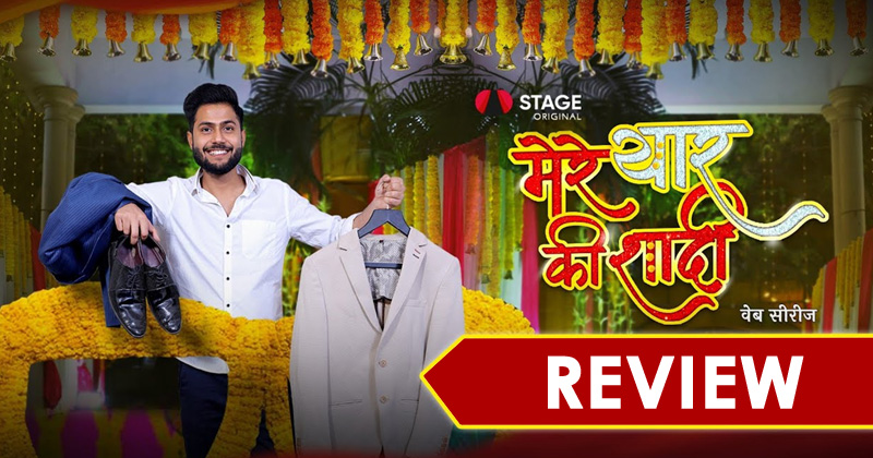 Vishwas Chauhan Mere Yaar Ki Shaadi Web Series Review