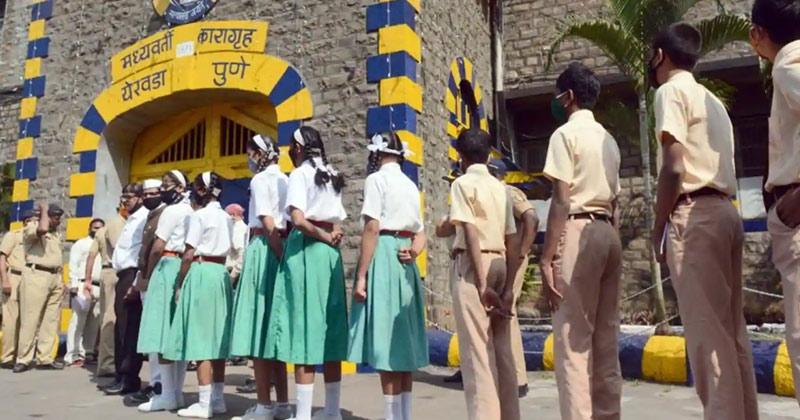 Students Outside Yerwada Jail in association of Jail Tourism Project | Maharashtra Jail Tourism
