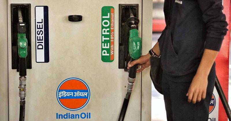 Petrol Pump | Petrol Diesel Price Hike and Inflation