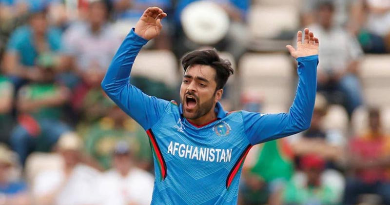 Rashid Khan Steps Down As Captain Of Afghanistan!