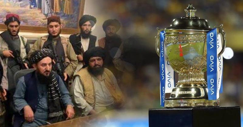 Taliban banned IPL 2021