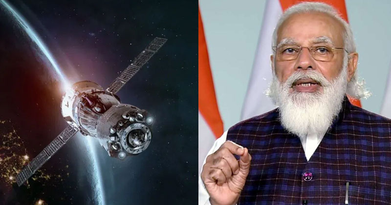 Indian Space Association Launch date
